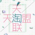天天淘易购商城购物appv7.1.0