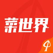 菜世界手机菜谱大全appv8.2.8