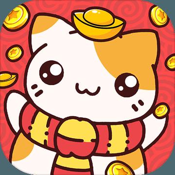 我的小猫放置合成游戏v1.0.5