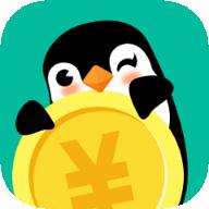 企鹅快讯红包版v1.0.2