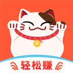 分红猫试玩赚钱平台v1.0.1