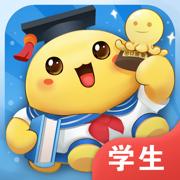 出口成章app学生版v2.0.3.1
