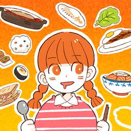 米娅家每日的饭手游中文版v1.0