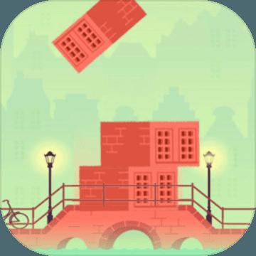体育游戏房子叠叠高v1.0 安卓免费版