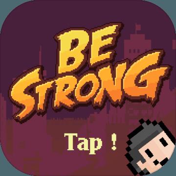Bestrong游��y�版v1.0