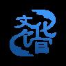 滨海数字文化馆手机appv1.1.8