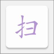 通用�叽a支付appv1.0.6