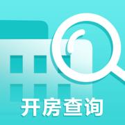 全���_房��查��件v1.2.7