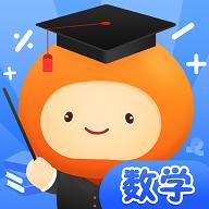 橙子数学小学生数学appv1.0