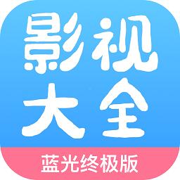 七七影视大全手机版v1.8.7