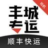 �S城�_\深圳��S快�\�件v9.17.2