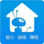 蚂蚁新房购房平台
