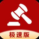 杭州微拍堂�O速版appv2.0.6