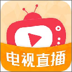 新骆驼电视增强版2020v2020
