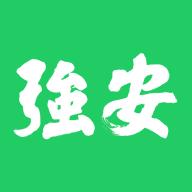 深圳强安app官网v1.0.4