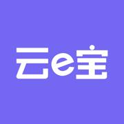 云e宝手机版v1.0.2