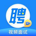 智联招聘校园招聘版v8.1.5