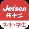 河北智慧教育云平�_appv1.0