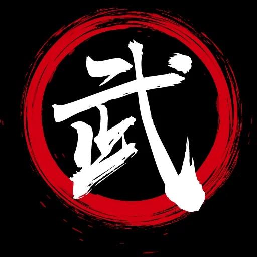 武风江湖单机免费版v1.0.0