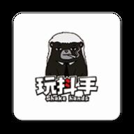 玩抖手短��l�金版v1.0.0