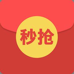 微信红包助手秒抢appv3.6.7.3