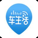 河南交广领航app下载v4.3.3
