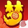 梦幻西游互通版苹果手机v1.259.0