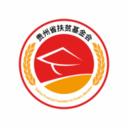 贵州扶贫智慧公益手机客户端v1.0.2