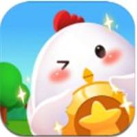 微信金鸡生大钱养鸡赚钱appv2020