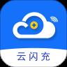云闪充云贝红包版可提现v2.0.3