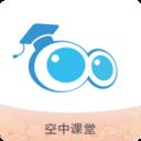武�h教育云空中�n堂�W生版appv5.1.3.13