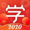 2020安徽基础教育平台v2.4.24