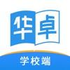 华卓教育培训网手机版v1.0