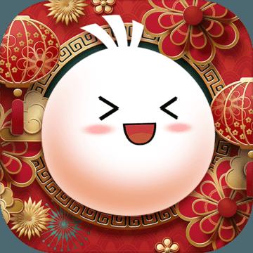 甜甜的星关卡解锁版v1.2