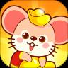 鼠钱养老鼠赚钱分红版v1.0.36