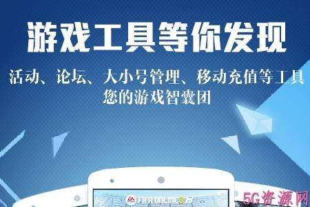 �v�游�蛑�手官方手�C版