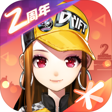 安卓手机QQ飞车v1.18.0.51055