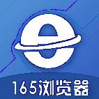 165浏览器赚金版(猪悠悠浏览器)v1.