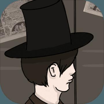 暗夜侦探解谜游戏安卓版v2.0