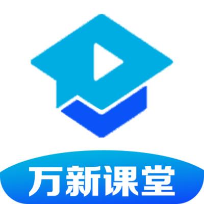 万新课堂线上教育平台v1.5