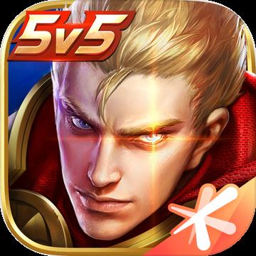 王者荣耀新赛季最新版v1.53.1.6