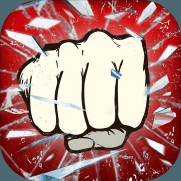 暴力街�^之拳王破解版v1.0