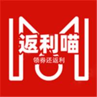 微信返利喵购物商城appv1.0