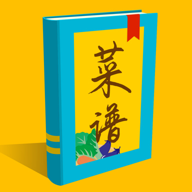 家常美食菜谱appv1.20.39