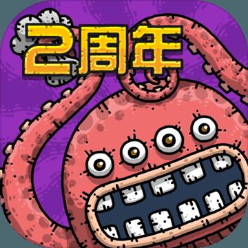 黑暗料理王修改版v2.4.0