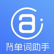 英�Z背�卧~助手最新版v1.0
