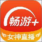 畅秀阁app畅秀阁直播v2.12.8