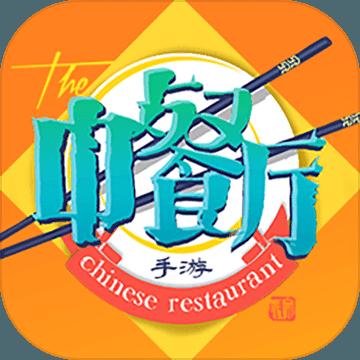 湖南卫视综艺中餐厅正版pk10赛车开奖v1.0.0