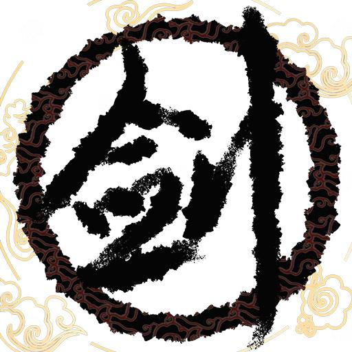 �λ�寒mud文字游�虬沧堪�v1.0.0