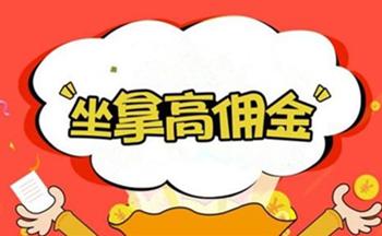 拉新��蚪鸬�app